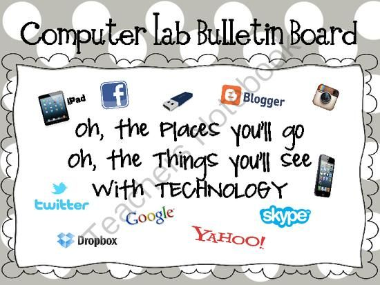 FREE Computer Lab Bulletin Board- Oh, the Places Youll Go from Elementary Techie Teacher on TeachersNotebook.com -  (15 pages)  - Technology Bulletin Board Printabless