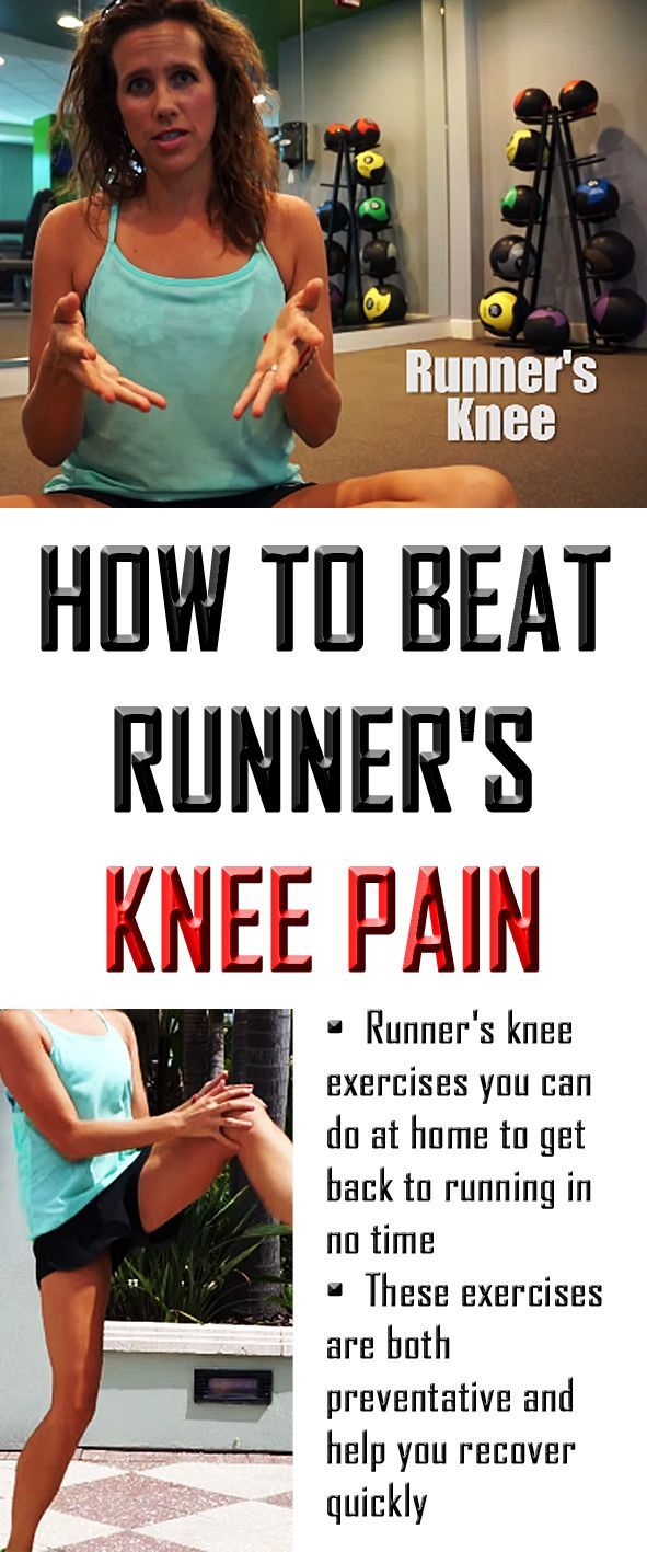 How to beat RUNNER'S KNEE PAIN.