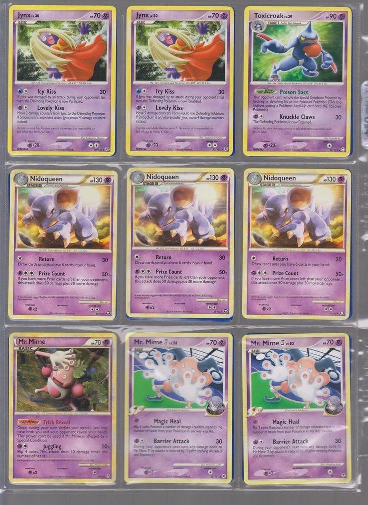 Pokemon Cards For Sale | Pokemon Cards for Sale 23 by ~ArticWolfSpirit on deviantART