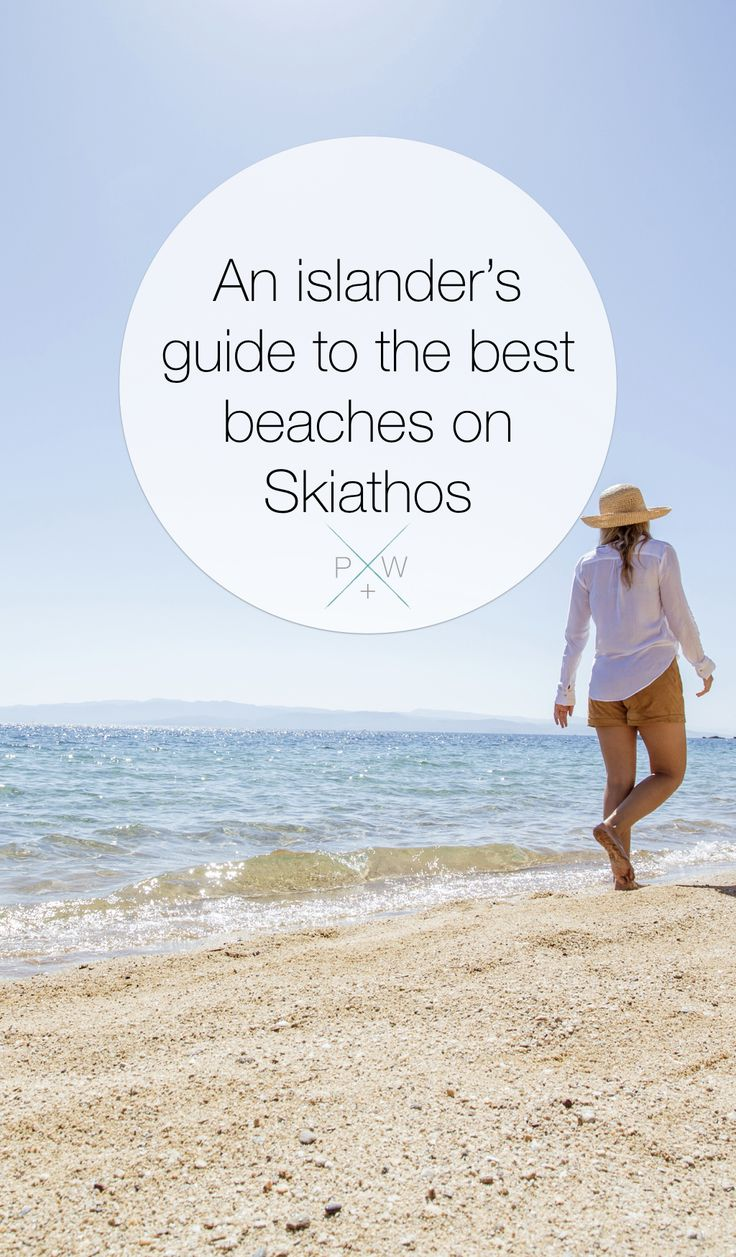 What are the best beaches in Skiathos - Where the locals go?