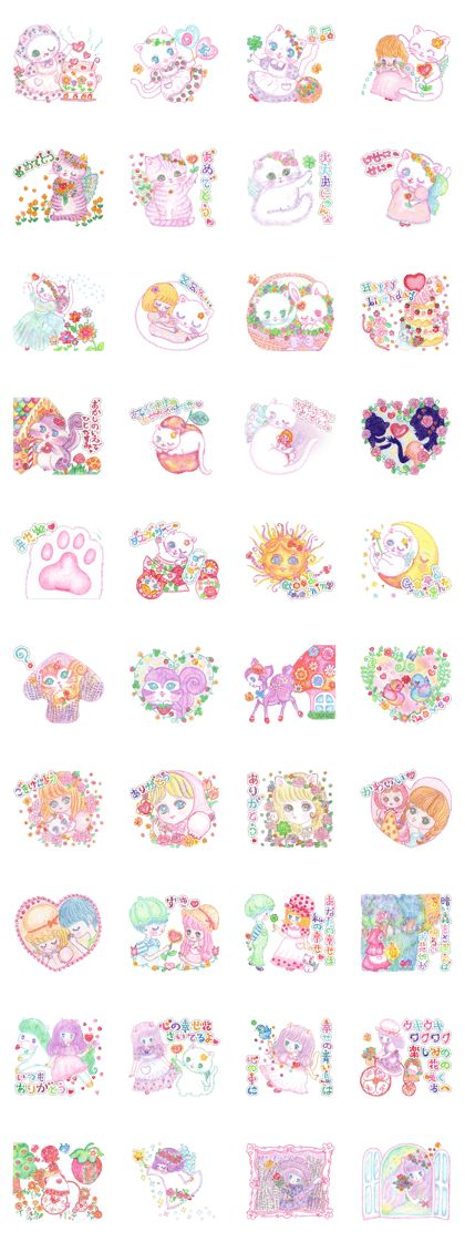 Cats and forest animals retro atmosphere fairy tale, tells of words and poem healing girl cat ears, the feeling is placed on illustrations.