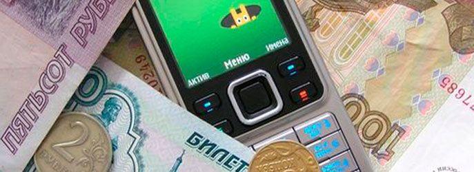 Для чего нужен электронный кошелёк