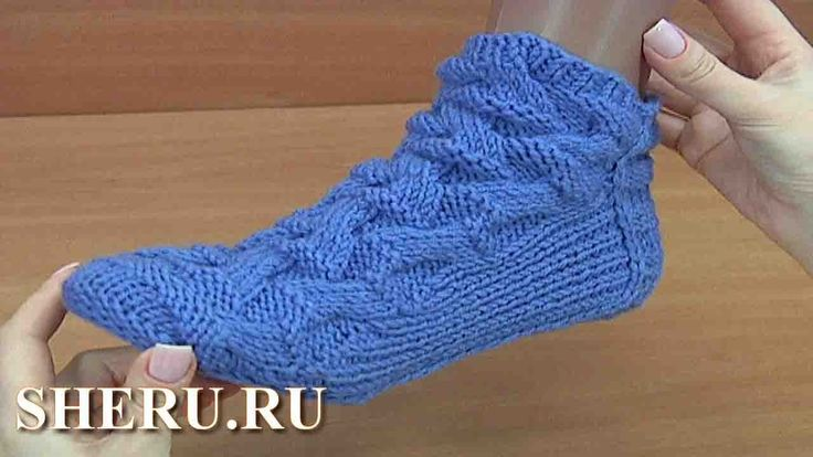 Стильные и теплые носки без шва Урок 155