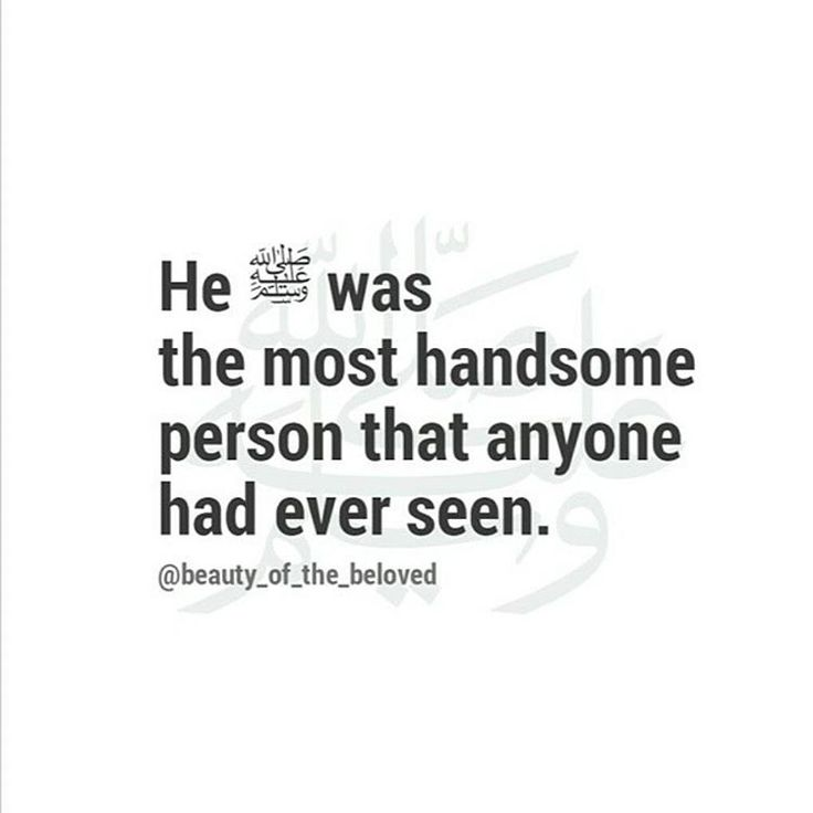 Oh Allah, the Most Merciful, Most Kind, allow these sinful eyes to witness such beauty, even if it were for a brief moment, and grant our hearts to be in constant praise of You and Your Most Beloved, the one You sent as a Mercy to all of mankind.  #muhammad #prophet #Allah #islam #beauty #beloved #botb #beauty_of_the_beloved