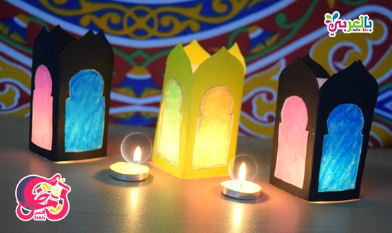 Light Lantern Ramadan Fancy Lantern Ramadan Paper Lanterns Fun Activity For Kids To Make Simple Fanoos Ramadan Crafts Lantern Craft Ramadan Decorations