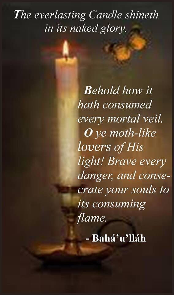 A sacred Baha'i quote by Baha'u'llah for your spiritual ...