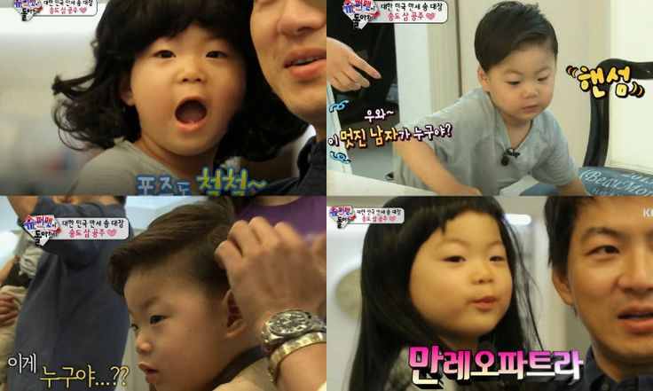"""Superman Returns"" Song Manse Can Pull Off Any Hairstyle"