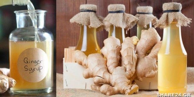 Σιρόπι Τζίντζερ – Ο Καλύτερος Τρόπος για να το Παρασκευάσετε για Πρόληψη Καρκίνου & Μείωση Χοληστερόλης!