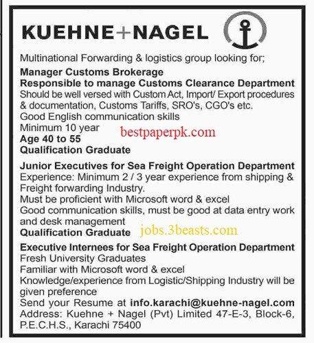 The  Best Job Advertisement Ideas On   A Resume