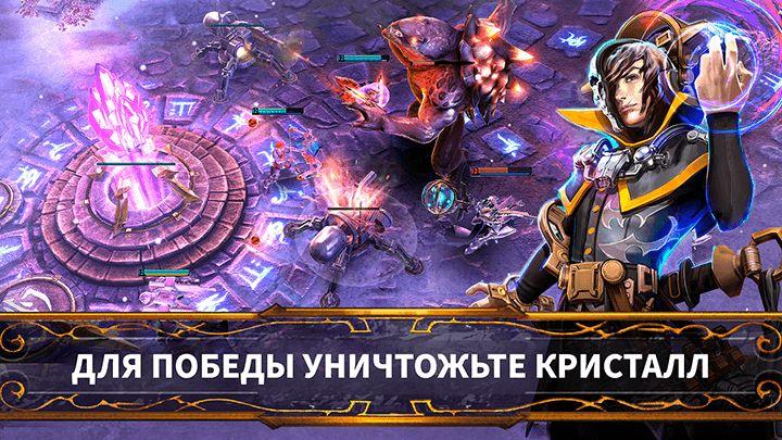 Скачать Vainglory 2.2.2 на андроид бесплатно http//azazai