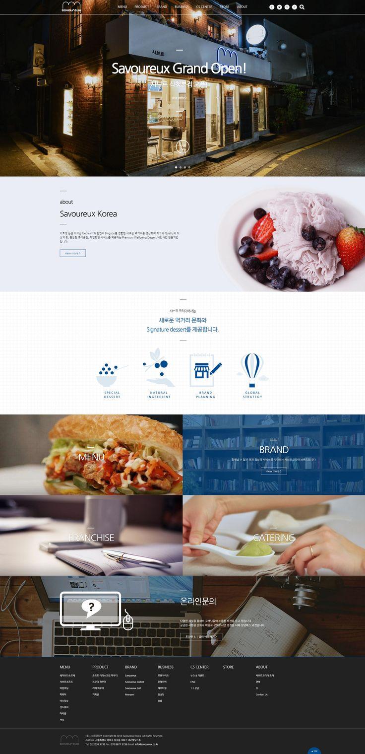 premium Wellbeing Dessert Brand Savoureux Korea - http://www.savoureux.co.kr/ #website  #webdesign #website #responsive