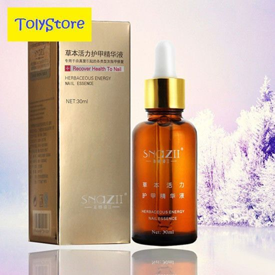 30ml Fungal Nail Treatment Essence Toe Nail Finger Anti Fungus Infection 2017 #Doesnotapply