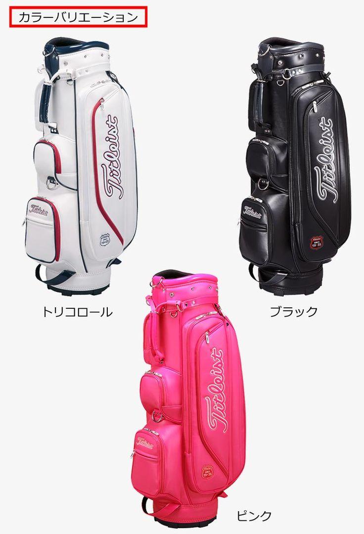【即納】【送料無料】タイトリスト レディース シンプルな女性用モデル キャディバッグ CBL61 [8型 3.7kg TITLEIST]【ゴルフバッグ】