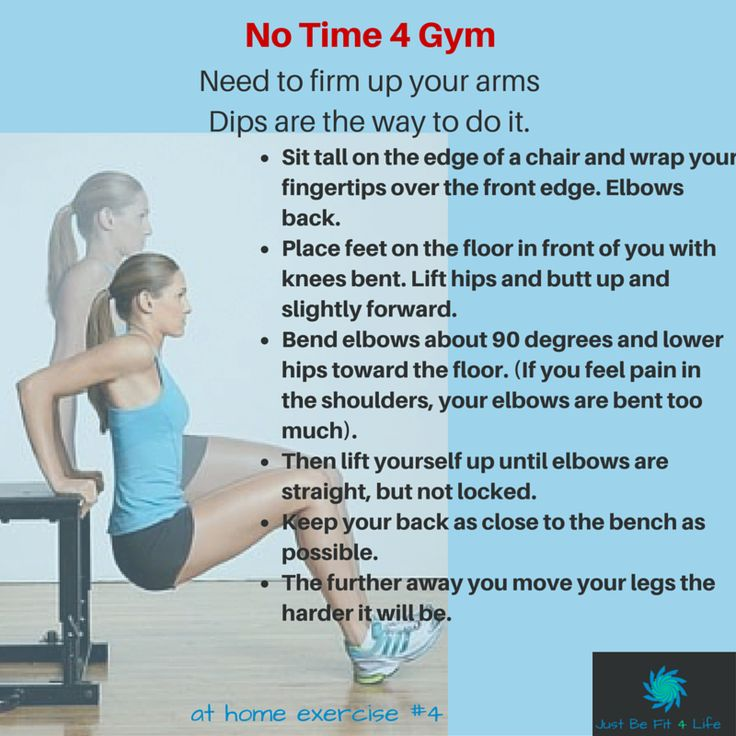 No Time 4 Gym at home exercise #4 Need to firm up your ...