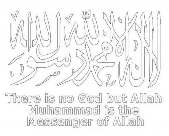 Mejores 11 imágenes de Islam en Pinterest   Frases de musulmanes ...