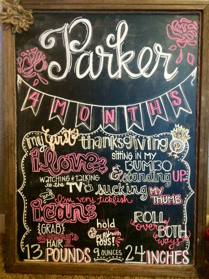 4 month old baby chalkboard. Monthly milestone chalkboard. DIY