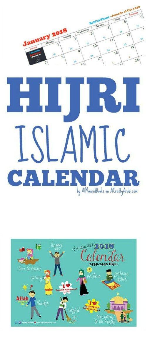 hijri islamic calendar 20181439 1440 printable a crafty arab