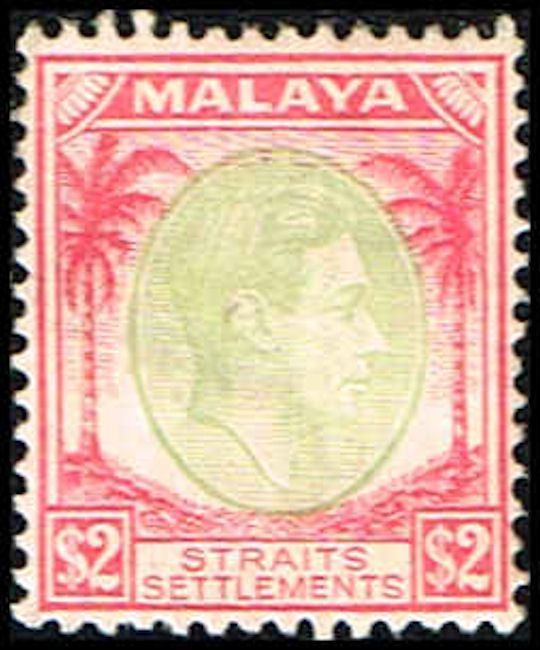 Blue Moon Philatelic Stamp Store - Straits Settlements 251 Stamp King George VI Stamp AS SS 251-1 MNH, $34.95 (http://www.bmastamps2.com/stamps/asia/straits-settlements/straits-settlements-251-stamp-king-george-vi-stamp-as-ss-251-1-mnh/)