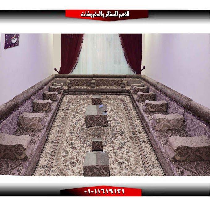 قعدة عربي مجلس عربي موف في كشمير من اجمل المجالس العربية من احدث انتاجنا وتصميمنا Decor Home Decor Furniture