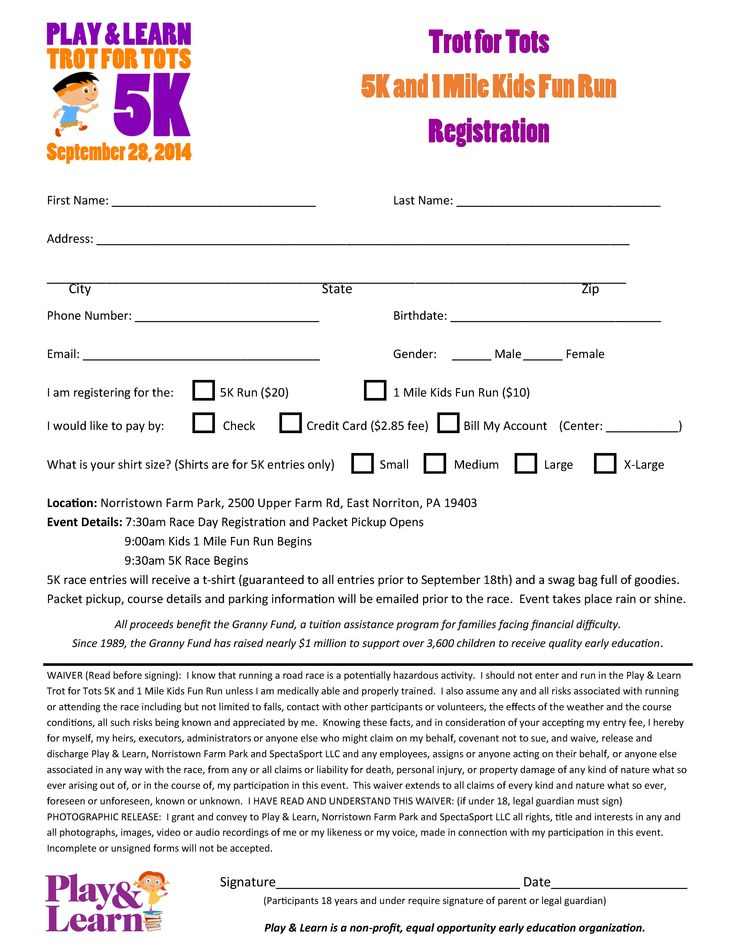 12 best Play \ Learnsu0027 Trot for Tots 5K and Kids Fun Run images on - registration form