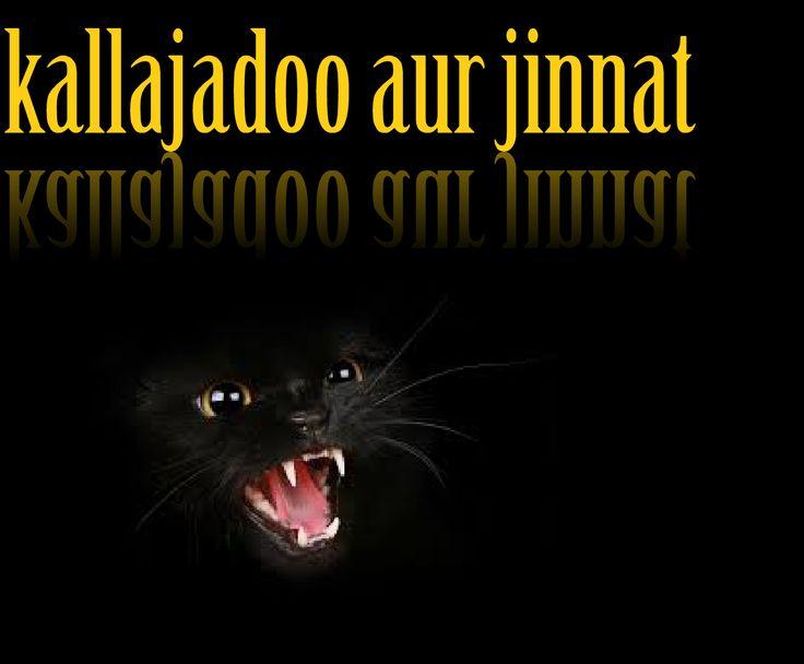 kala jadu kalajadoo kala ilm  Taweez for love kala jadu books black magic specialist black magic for love  amil baba hamzad cure black magic amliyat online..