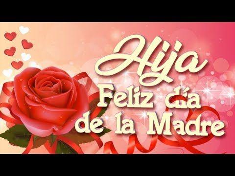 Youtube Feliz Dia Madres Frases Feliz Día De La Madre Frases Feliz Dia