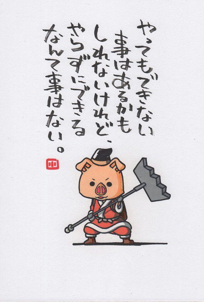 ヤポンスキー こばやし画伯オフィシャルブログ「ヤポンスキーこばやし画伯のお絵描き日記」Powered by Ameba -25ページ目