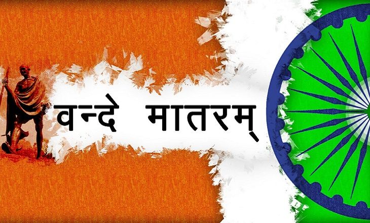republic day post for facebook - Google Search