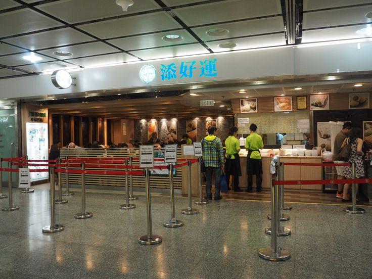 Tim Ho Wan Michel Star IFC Mall Hong Kong