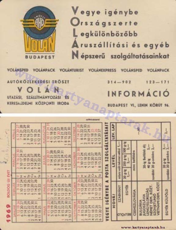 1969 - 1969_0307 - Régi magyar kártyanaptárak