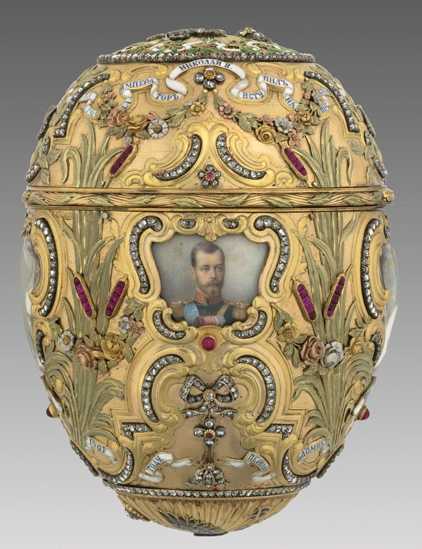 Fabergé presented Nicholas with a series of eggs commemorating achievements of the Romanovs. In lavish Rococo style, this Peter the Great Egg celebrated the two-hundredth anniversary of the founding St. Petersburg in 1703 by Peter the Great.