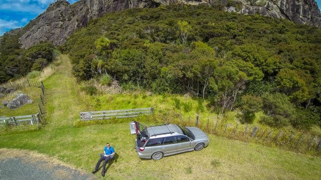 Mangaraho Rock, Dargaville, New Zealand