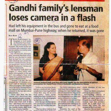 anwaralihaidarali.nanji@babuphotographer.withsmt.soniagandhi/congresspresident/9967146102/greatermumbaisity/photographer/vedeographer/mem/jiba.socialactivist/andheri