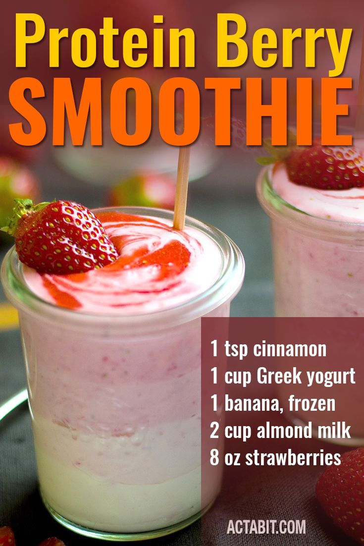 Protein Berry Blast - Weight Loss Smoothie Recipe. Check the Protein Berry  Blast smoothie and 3 other weight loss smoothies you can make at home.