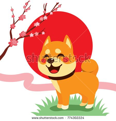 Cute Shiba Inu dog with cherry blossom blooming and red rising sun on background #cute #character #mascot #sakura #children #ilustracioninfantil #illustration #spring #flowers #japanese