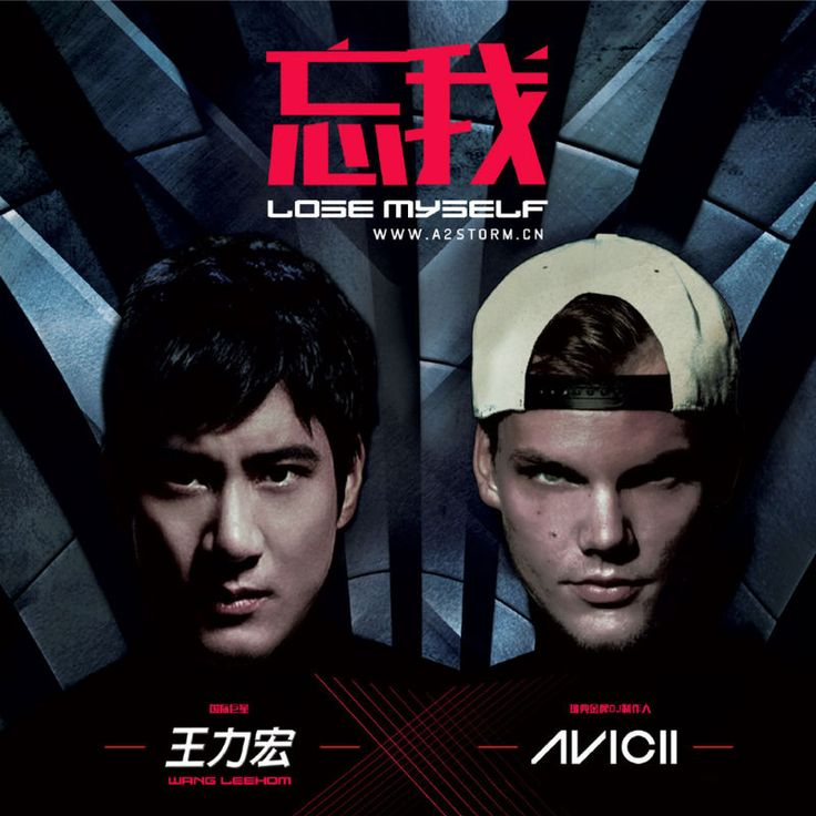Avicii and Taiwanese Star Wang Leehom Collaborate in 'Lose Myself'