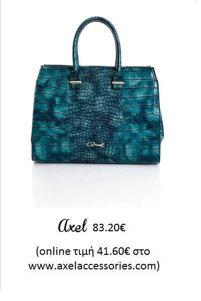Αγοράστε τώρα την νέα μινιμαλιστική τάση στις τσάντες #bag #fashion #style #accessories #crocobag #shopping #bestbuys #croco
