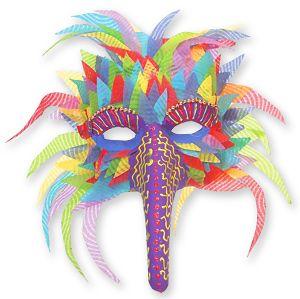 Mask making   Easy Art Craft Activities   Primary School Activities   Mask activities for children/students/  kids   Teacher Art Craft Lesson Plans   Australian School Teacher Education Resources