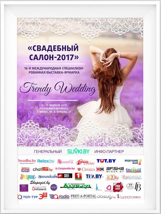 у вас есть возможность бесплатно прорекламировать свадебные услуги В нашей стране нет отпуска по подготовке к свадьбе, поэтому молодоженам приходится заниматься свадьбой все выходные в течение нескольких месяцев. Сначала нужно найти в интернете нужных подряд