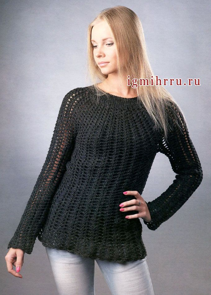 Black openwork pullover associated round from the top down. Hook