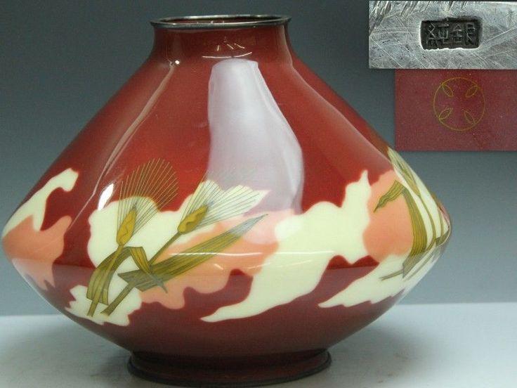 Cloisonne Barley Vase 8.25''H x 9.5''D