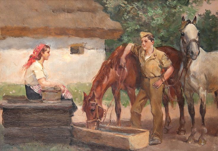 Marian NOWICKI (1904-1945) 'Zaloty' KoneserKrakow