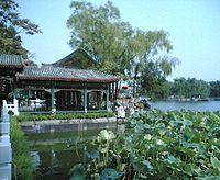 Парк Бэйхай Китайский сад — Википедия