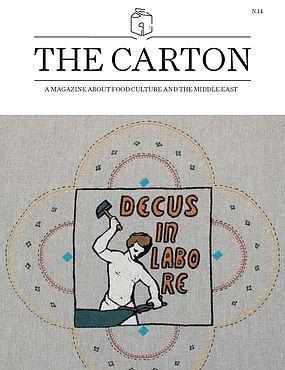 THE CARTON #14