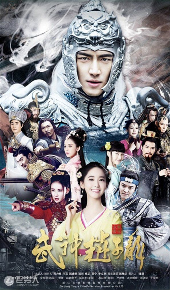 Lin updated act as Zhao Zilong _ Lin update movie's magnanimous acting to send a list of classic works of small fresh meat_Chinahourly