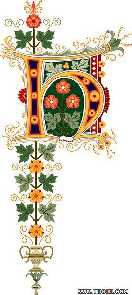 classic English font design - Cinderella - H