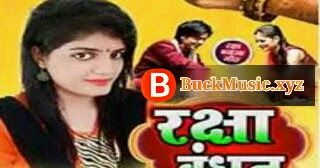 Bandhan film ka video gana bhojpuri mein