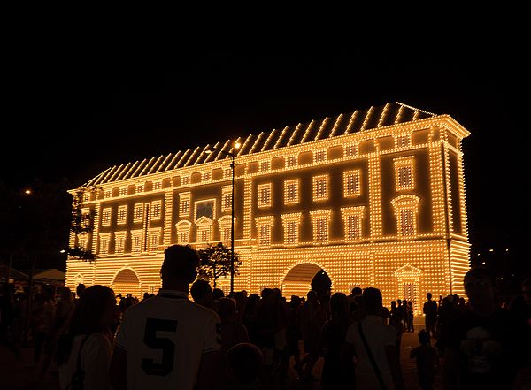 Feria Malaga for HomeDecor