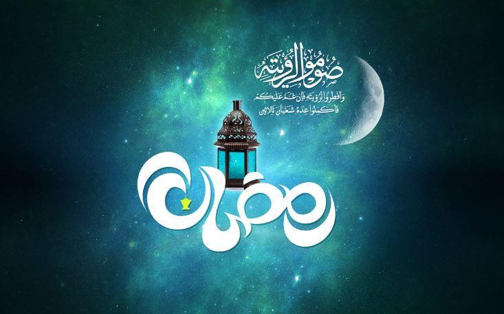 صور تهنئة بشهر رمضان 2019 رمزيات رمضان كريم ميكساتك Beautiful Facebook Cover Photos Ramadan Facebook Cover Photos