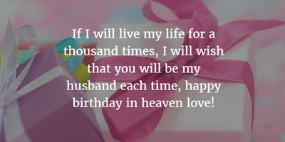 - 30 Sweet Birthday Quotes For Dead Husband - EnkiQuotes